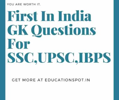 First In India Gk Questions